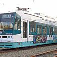 豊橋鉄道(東田本線) モ800形 801
