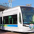 豊橋鉄道(東田本線) T1000形① T1001A