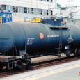 ガソリン(32)専用タンク車-04 35t積 タキ9750形 タキ9768