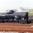 S26-43 石油類専用車 30t積 タキ2100形 タキ12184