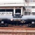 S37-41 石油類専用車 35t積 *タキ9800形 タキ9858