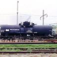 二硫化炭素(36)専用車-3 35t積  タキ10100形 タキ10100