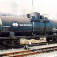 二硫化炭素(36)専用車-3 35t積  タキ10100形 タキ10117