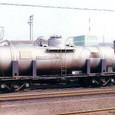 過酸化水素専用車 S40-49 30t積 タキ1150形 タキ1150