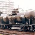 過酸化水素専用車 S39 25t積 タキ7650形 タキ7650