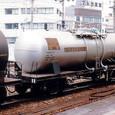 希硝酸専用車 S43-H7 35t積 タキ10700形Ⅱ タキ10725