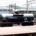 *S7-51 濃硫酸(84)専用車 30t積 タキ300形 タキ4495