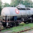 S35-42 濃硝酸(81)専用車 30t積 タキ7500形-1 タキ7546