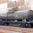 S31-48 カセイソーダ液/塩化カルシウム液専用車 35t積 タキ4200形 *タキ4230