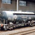 S39-56 セメント専用タンク車 40t積 タキ1900形-1 タキ61995