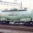 S39-56 セメント専用タンク車 40t積 タキ1900形-5 タキ112000