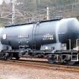 S39-56 セメント専用タンク車 40t積 タキ1900形-5 タキ112682