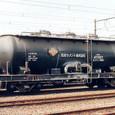 S34-41 セメント専用タンク車 35t積 タキ7300形 タキ47357
