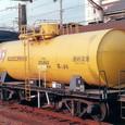 液化塩素専用車 S39-H6 25t積 タキ5450形 タキ25482