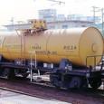 液化塩素専用車 S39-H6 25t積 タキ5450形 タキ95459