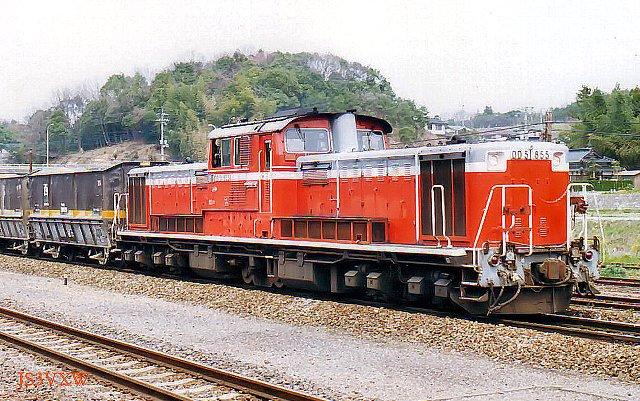 無料 2015 無料 : 画像 : JR貨物 ディーゼル機関車 ...